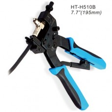 HT-H510B